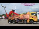 Трактор VS Эвакуатора,  Tractor VS Evacuator
