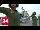 Си решил создать сильнейший в мире флот - Россия 24
