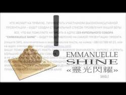 中国正教会. Orthodoxy in China. ПРАВОСЛАВИЕ В КИТАЕ [223-КУПОЛЬНЫЙ СОБОР]