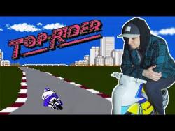 Top Rider - Надувной мотоцикл для Famicom