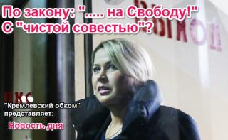 Банер Васильева