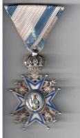 Сербский орден св.Савы, 5 кл.