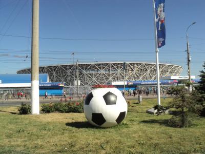 Волгоград-ЧМ по футболу!